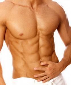 Implanty mięśnia piersiowego